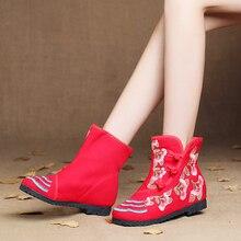 2016ผู้หญิงข้อเท้าบู๊ทส์หญิงฤดูใบไม้ร่วงรองเท้าสไตล์จีนปักกิ่งรองเท้าsy-615