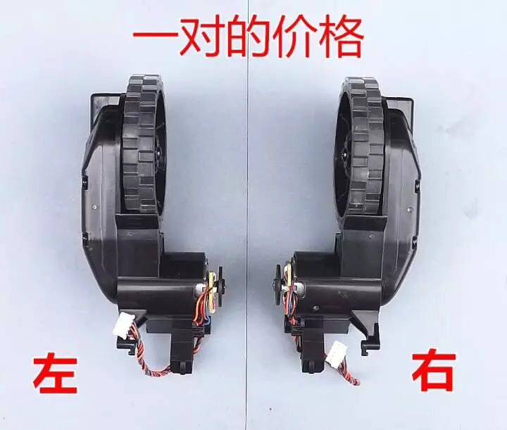цена на Used (a pair) Neato sweeping robot motor tracking vehicle obstacle avoidance DC gear motor smart wheel