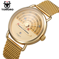 TOMORO Original New Designer Men Vogue Watches Unique Casual Clock Gold Luxury Male Date Hour Quartz Sport Creative Gift Watch