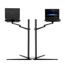 Wielofunkcyjny stojak podłogowy na laptopa 3 w 1 wysokość/kąt regulowany uchwyt do laptopa 12 17 cali i tabletu 4 14 cali/smartfona
