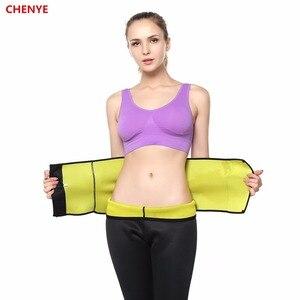 Image 1 - Chenye 2019 shapers cintura trainer cinto de emagrecimento compressão do corpo ajustável shaper cintura cintos neoprene lingerie espartilhos