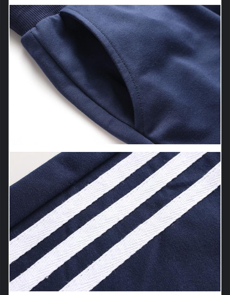 2017-New-Fashion-Tracksuit-Bottoms-Mens-Pants-Cotton-Sweatpants-Mens-Joggers-Striped-Pants-Gyms-Clothing-Plus (3)