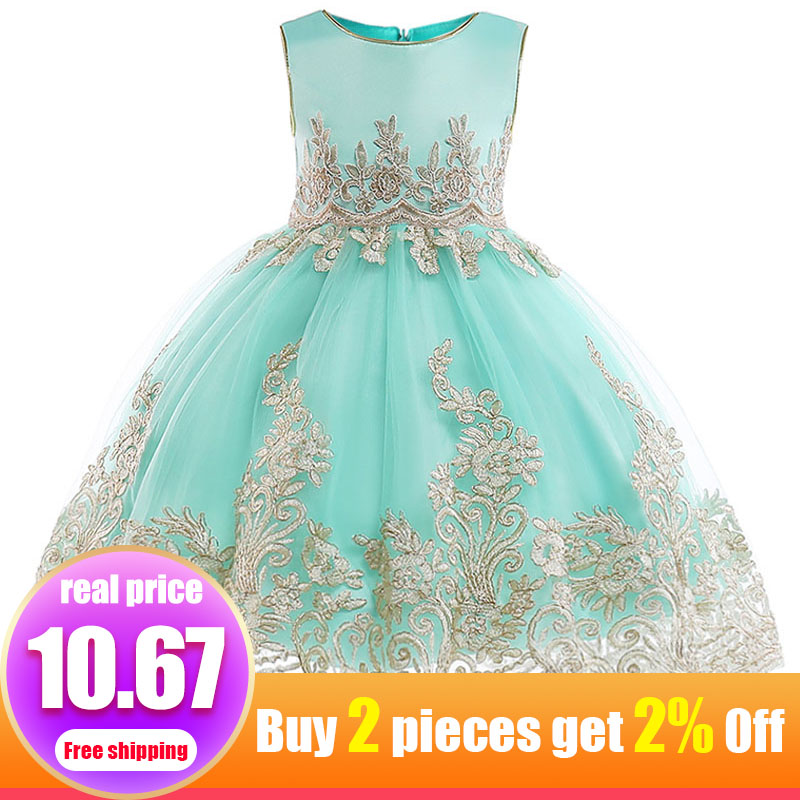Children party clothing   flower     girl     dresses   for weddings vestidos de primera comunion 2019 baby pageant ball gown costume