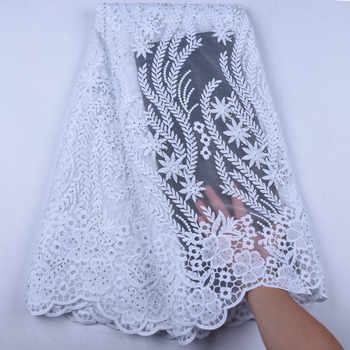 Pure White Milk Silk Lace Fabric Bridal Materials African Lace Fabric Latest French Nigreian Voile Lace Fabric With Stones F1571 - DISCOUNT ITEM  34% OFF All Category