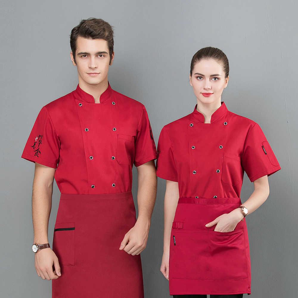 シェフ制服 WorkJacket 衣装夏半袖ダイナーキッチン水筒パーティー Shushi 高速食品サービスユニセックス作業服