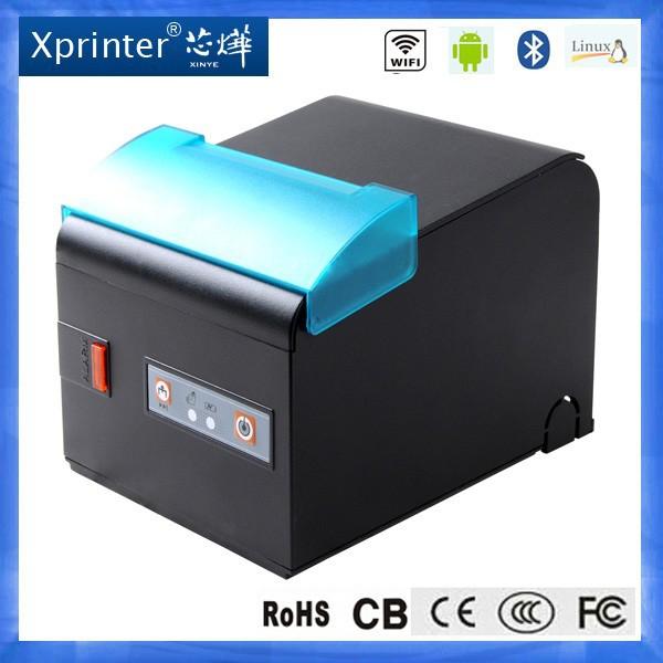 2016-thermal-printer-price-XP-C260H (1)