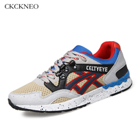 Famous Brand Autumn Winter Running Shoes For Men Outdoor Comfortable Women Sneakers Men Breathable Boost Sport Shoes Size 36-44