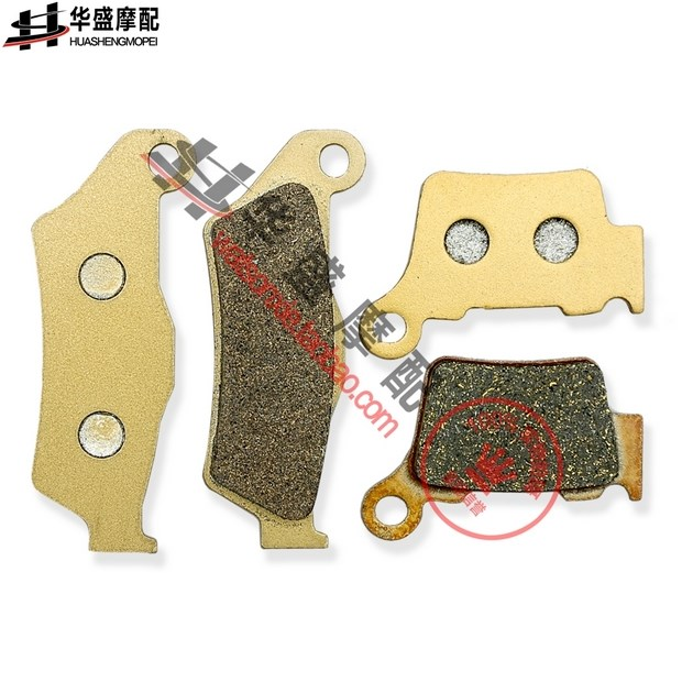 ФОТО STARPAD Free shipping for Ktm off-road vehicles 640 690 990 before and after the brake pads front and rear brake pads set