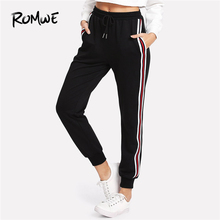 Romwe Sport Black Striped Tape Side Drawstring Sweatpants Women Stretchy Jogging Trousers Mid Waist Pocket Running Pants