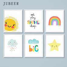 Girl Room Decoration Rainbow Poster 6 Piece Set Nursery Bedroom Decoration Painting for Children Room Cloud Sun Cute Picture(China)