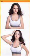 YG571 Hot sales yoga shockproof sports bra no-trim thin large size non-trace tracksuit