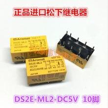 DS2E-ML2-DC5V AG22294498 10PIN G6AK-274P-ST-US-5VDC