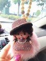 Cartoon Crystal hat Pearl Monchichi Monchhichi Real Bunny fur pompom ball car keychain key chain women bag pendant Accessories