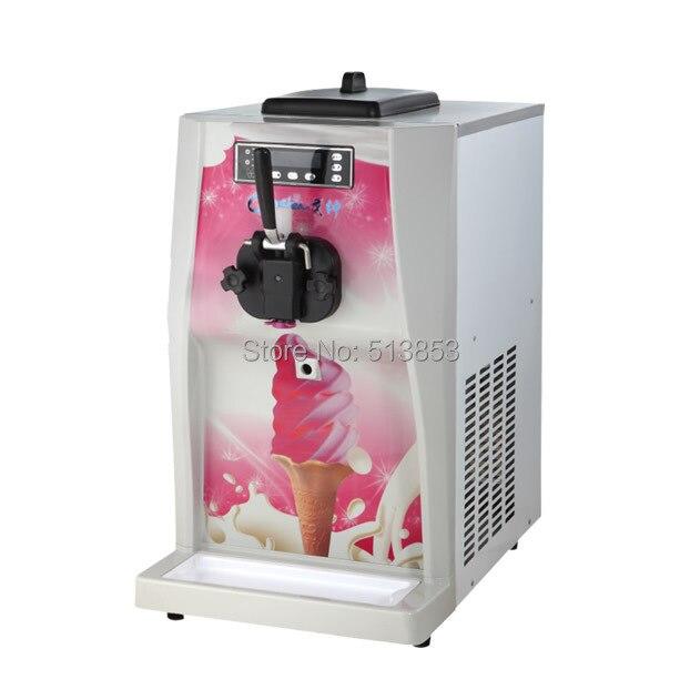 Vertical ice cream machine, Ice Cream Machine, Ice Cream Maker, Icecream Machine my chemical romance купить cd