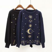 свитер с вышивкой купить свитер с вышивкой недорого из китая на