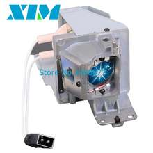 Sp71p01gc01/bl fu195b/bl fu195c высокое качество прожекторная