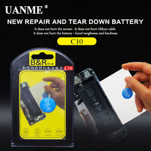 UANME Plastic Battery Withdrawal tool Pry Opener For iPhone iPad Tablet PC Disassemble Repair Tool Kit Battery Opening Tools стоимость