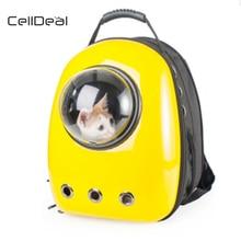 Астронавт Рюкзак для перевозки животных капсулы из дышащего материала для кошек и собак, для путешествий сумка-рюкзак для кошек