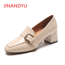 High Quality PU Leather Chunky Heel Pumps Women Shoes Metal Buckle  2019 Square Head Middle Heel Woman Slip On Shoes Black Heels cute girl buckle strap deer printing leather shoes irregular little deer heel shoes double cherries high heel shoes deer heel