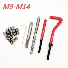 High Quality M9 M10 M11 M12 M14 Thread Repair Kit Set Auto repair professional tools Coarse Crowbar