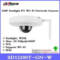 DAHUA Digital Wifi Camera 2MP Starlight PT Wi Fi Network Camera with Logo SD12200T GN W dahua DH SD12200T GN W free shipping DHL