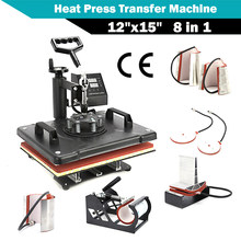"Dual Digital 8 In 1 Combo Swing-away Heat Press Transfer Machine Transfer Sublimation for T-Shirt Mug Hat Print 12"" x 15""(China)"