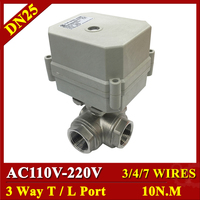 Tsai Fan 10Nm Electric Actuator With BSP/NPT 1'' 3 way Stainless Steel Valve L / T Type AC110V 220V 3/4/7 Wires Actuated Valve