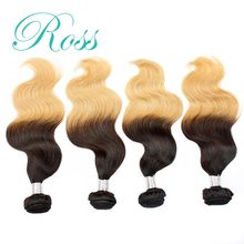 4pcs 2016 New Products Beautiful Ombre Brazilian Hair 7A 613 Colour 100g/pc Fashion Style Brazilian Body Wave More Weaving Hair