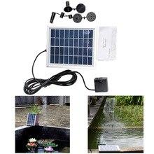 Солнечная панель солнечной батареи комплект бассейн фонтан морской пейзаж плавающий фонтан Садовый пруд полив погружные насосы