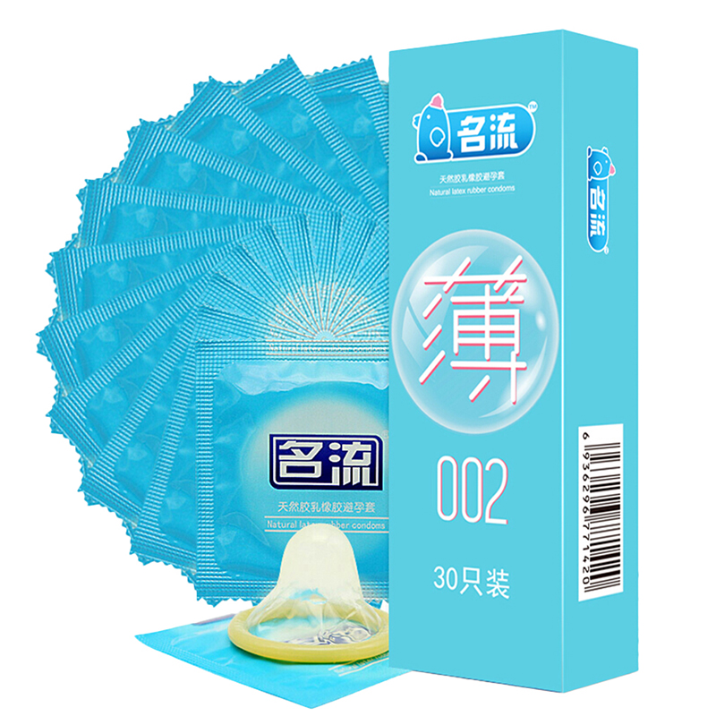 30pcs Mingliu condom sex Ultra thin natural rubber slim condoms for men smooth contraception products penis sleeve