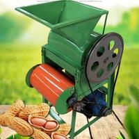 Amendoim Sheller amendoim peeling máquina óleo de Amendoim que descasca a máquina em casa pequeno aperto da pele quebrada máquina 220 V 150 ~ 200 kg/h 220 v|Processadores de alimentos| |  -