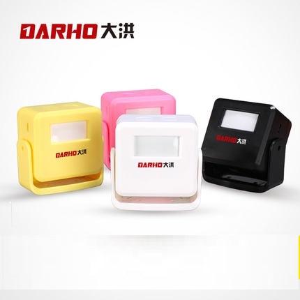 DARHO hello welcom Wireless Doorbell PIR Store Shop home Welcome Motion Sensor Infrared Detector Induction Alarm Door Bell ks v2 welcom chime bell sensor