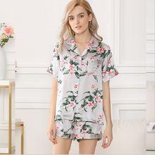 Шелковая окрашенная Пижама набор для женщин лето 2019 сексуальная
