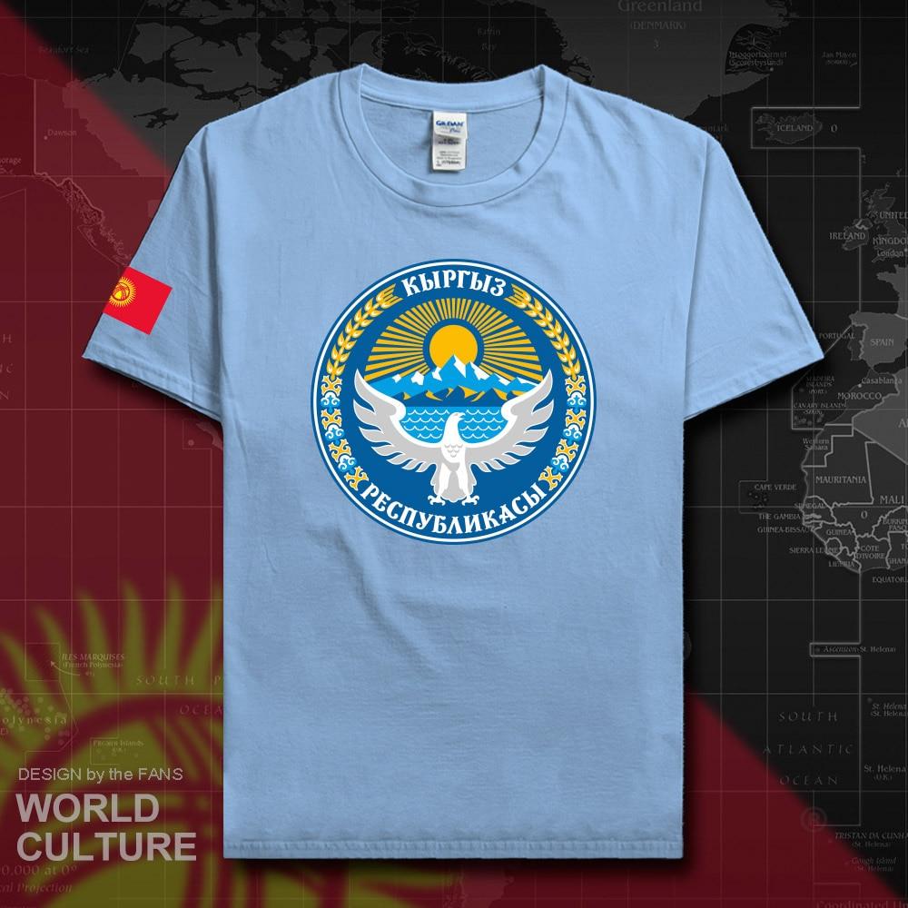 HNat_Kyrgyzstan20_T01lightblue