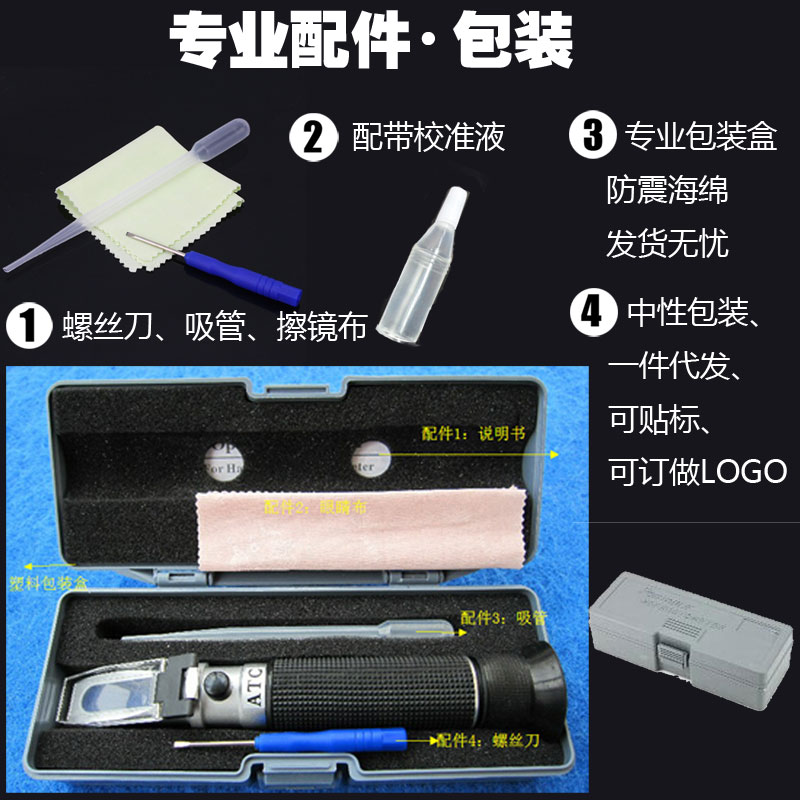 Refractometer OE wine alcohol meter Brix Salinometer Freezing instrument Concentration Meter 0-140OE 0-25KMW babo0-32% mas sacch  цены