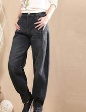Harem pants for women denim jeans casual plus size bloomers pants autumn spring winter cotton full length ripped black jlf0602