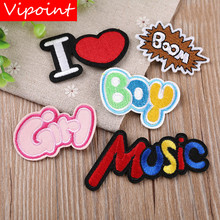VIPOINT embroidery girls boys music patches letter badges applique for clothing YX-245