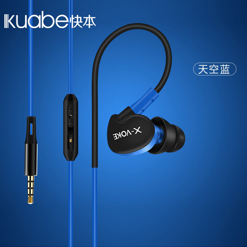 Kuabe original blue earhook In-Ear earphone bass stereo With Microphone sports earbuds For phone iPhone xiaomi MP3 MP4 IPAD 100% original high quality stereo bass headset in ear earphone handsfree headband 3 5mm earbuds for phone mp3 player