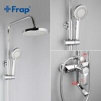 Frap 1 комплект «дождевой» смеситель для душа в ванную комнату  смеситель с ручным распылителем  настенные наборы для душа и ванной с одной руч...