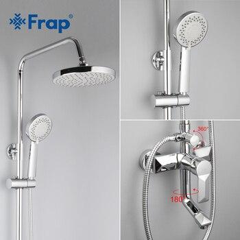 Frap 1 סט אמבטיה מקלחת גשם מגופים סט מיקסר ברז עם יד מרסס קיר רכוב אמבטיה מקלחת סטי ידית אחת f2418
