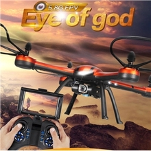 Free Shipping  RC helicopter JJRC H11D 6-Axis Gryo 5.8G FPV professional Drone RC Quadcopter with 2MP Camera vs  H3 Syma X8G