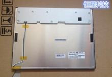 AC150XA01 LCD display screens