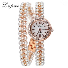 Lvpai Brand Women Luxury Watch Crystal Rose Classic Pearl Bracelet Wristwatch Sport Fashion Casual Dress Quartz Watch Clock