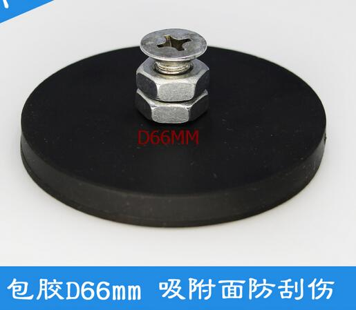NdFeB Magnet Magnet D66 Enclosure Magnet Spot Light Super Magnet 66mm 10050045w cylindrical ndfeb magnet silver 5 pcs