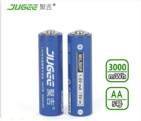 2pcs 1.5 v AA lifepo4 lithium ionen batteries 14500 JUGEE 3000mWh rechargeable li-ion Li-polymer Li-Po battery apply Toys, etc