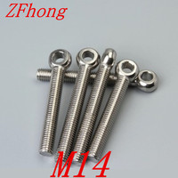 2pcs M14*50/60/70/80/90/100/120/150 stainless steel eye bolt stud articulated anchor bolt fasterners length