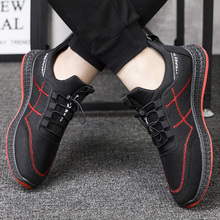 Male Shoes Adult Men Sneakers Breathable Mesh Men Casual Shoes True Sneakers Fashion Men Shoes Walking Shoes Trend Male Trainers
