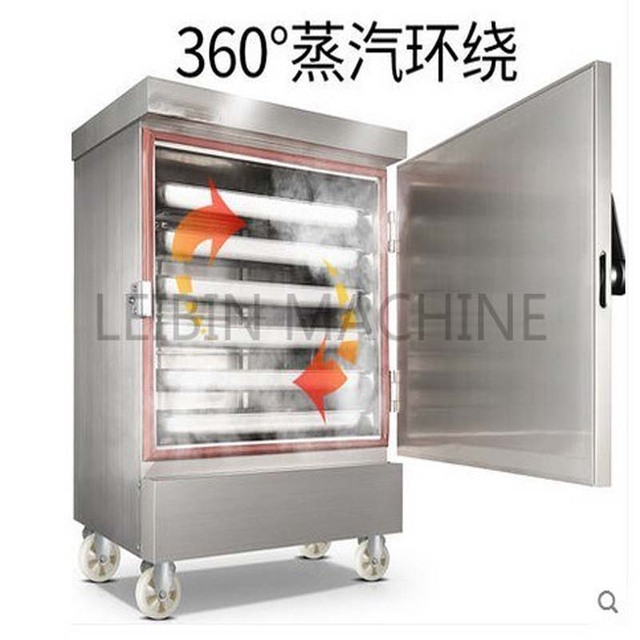 Steaming Cabinet Commercial 4/6/8/10 Automatic Steamer Steamer Steamed Rice  Steamer