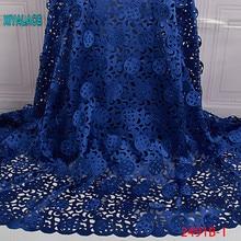 Африканская кружевная ткань высокого качества Кружева 3D Цветы Tullle кружевная ткань французская кружевная ткань с бусинами для бисер YA2491B-2