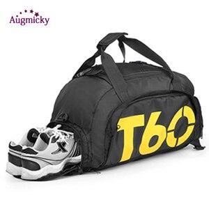 Image 1 - 男性スポーツジムバッグバックパック女性フィットネスバッグアウトドアリュック独立した空間で靴嚢スポーツリュックサック
